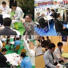2018日本国际五金及工具展览会TOOLJAPAN