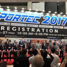 第27届日本东京健身器材展SPORTEC2018