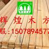 灵川建筑木方