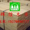 灵川建筑木方加工