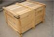 桂林木包裝箱-桂林木包裝箱加工-木包裝箱定制