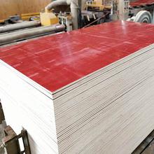 宁波建筑模板批发_辉煌松木模板_价格实惠_质量可靠图片