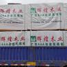 玉林建筑模板厂-九层木模板-厚板芯片-胶合力强