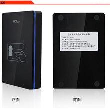中控二代身份证阅读器ID100二代身份证读头IDM10图片