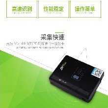 中控IDM10嵌入式二三代身份证阅读器大量现货批发身份证读卡器