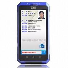 神思SS628-500C新款手持身份證閱讀器神思二代身份證讀卡器圖片