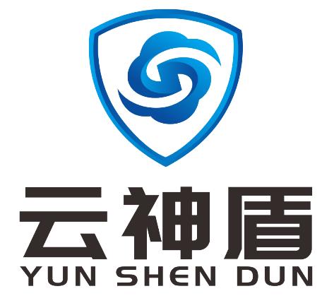 廣州神盾信息科技有限公司