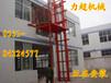 晋城导轨式升降货梯、仓库货梯、简易货物提升机