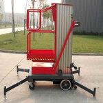 非标定制单柱铝合金升降平台、电动升降机、升降台、高空作业台