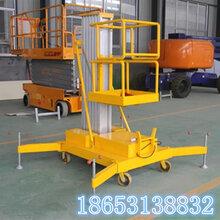 萍乡电动升降机、液压升降机、铝合金升降平台、单柱铝合金升降台、升降机