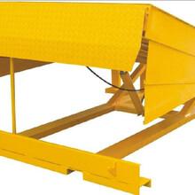 定制卸货设备、工厂装卸货物平台、登车桥、固定式厂家直销