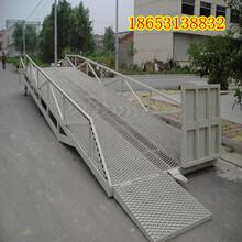 厂家定制移动卸货设备、卸货平台、登车桥、发货台、液压升降机