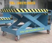 宜昌四轮移动式升降机、移动剪叉式升降台、升降平台、升降工作台图片