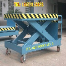 宜昌四轮移动式升降机、移动剪叉式升降台、升降平台、升降工作台