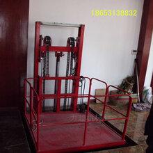仓库货梯、简易货物提升机、载货电梯、导轨式液压升降货梯