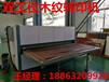 真空木纹转印机哪里好?万恒专业生产销售木纹转印设备。