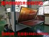 真空木纹转印机,燃气式木纹转印机节能环保。