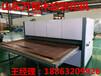 真空木纹转印机价格,出厂价35000元一台。