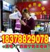 贺州高州珍珠奶茶培训_贺州昭平冷饮做法学习班_贺州钟山咖啡技术培训