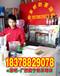 贵港咖啡配方培训单位_桂平学奶茶小吃需要多少钱_平南哪里有DIY巧克力培训
