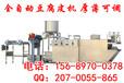鄂尔多斯豆制品加工设备厂家,全自动做豆片的机器多少钱