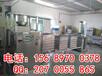 山东有卖加工豆干机器的厂家吗,自动豆干机多少钱一套