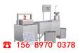 黑龙江豆腐加工机械设备,LH小型全自动豆腐器生产厂家