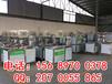 联浩机械卤水豆腐机厂家,衢州全自动豆腐生产线,自动豆腐机器操作视频