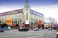 潍坊安丘兴安路商场路路口佳乐家楼顶东立面广告位招商