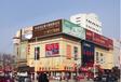 潍坊安丘兴安路商场路路口嘉安美地楼顶西立面广告位招商