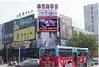 潍坊青州尧王山路与云门山路交汇处广告位招商