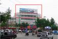 潍坊临朐民主路与新华路路口广告位招商