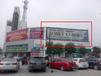 潍坊临朐邮政楼顶广告位招商