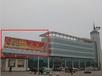 潍坊临朐汽车站楼顶广告位招商