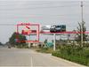 潍莱高速与206国道交汇处单立柱广告位招商