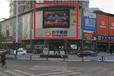 昌乐新昌路与利民街苏宁易购顶部LED屏