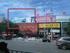 兴安路温州商场楼顶