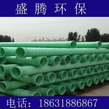 玻璃鋼電力管A河南內黃縣A玻璃鋼電力管廠家批發圖片