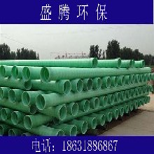 玻璃钢电力管A河南内黄县A玻璃钢电力管厂家批发图片