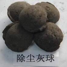 除塵灰、氧化鐵皮、鋼渣粉壓球用環保粘合劑無氨味圖片