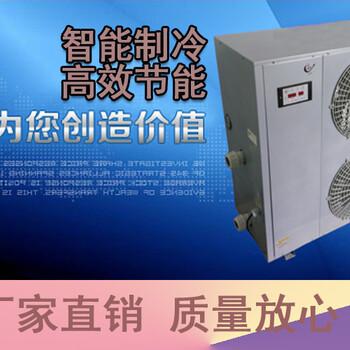 海鲜鱼池养殖制冷机/海鲜养殖恒温机/餐饮用小型海鲜养殖制冷设备