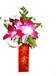 郑州台花胸花桌花签到花讲台花迎宾花篮贵宾花制作,专业会场布置公司