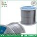珠海有铅免洗焊锡丝,有铅锡线价格,45度锡线