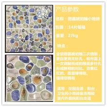 供应佛山瓷砖300X300防滑砖阳台庭院微晶琥珀釉面地砖图片