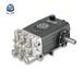 高壓柱塞泵意大利MV、AR高壓柱塞泵、清洗噴頭、冷熱水清洗機