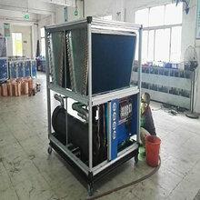 厂家供应10HP发酵罐专用恒温设备