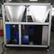 供应厂家低价出售工业航空油冰油机