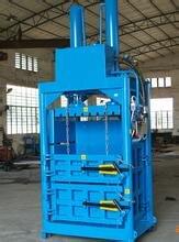 供应厂家直销30吨废纸立式压缩打包机