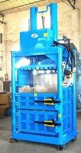 低价供应厂家热销30吨纸箱压缩打包机