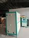 廠家供應20HP風冷式電鍍槽循環液恒溫設備